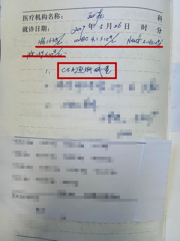 2017-5-26_副本.jpg