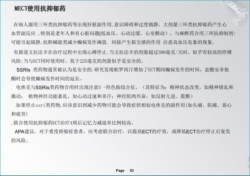 <!--HAODF:8:yiyuzheng-->抑郁<!--HAODF:/8:yiyuzheng-->.JPG