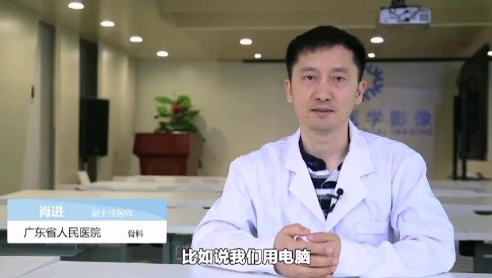 筋膜炎有什么症状?