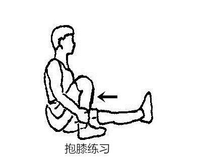 坐位抱膝_副本.jpg