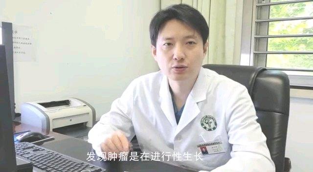 脑膜瘤确诊后是否需要手术?(下)