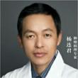 杨连君_好大夫在线