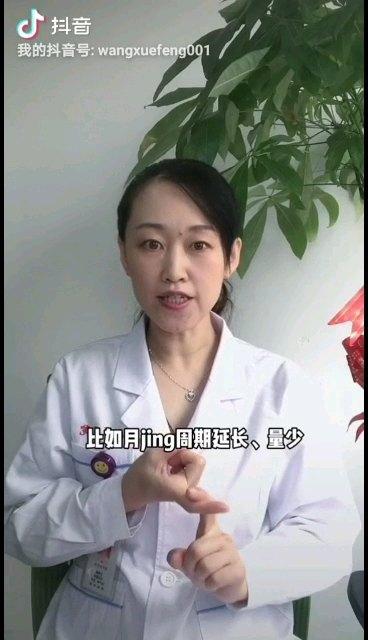 多囊卵巢综合征如何诊断?