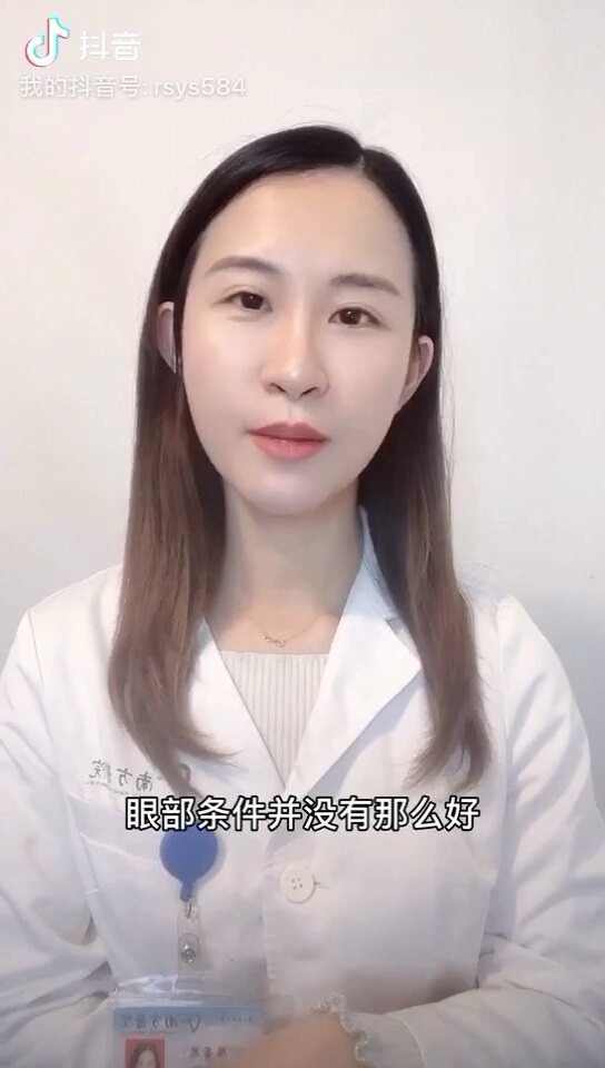 什么是眼综合手术?