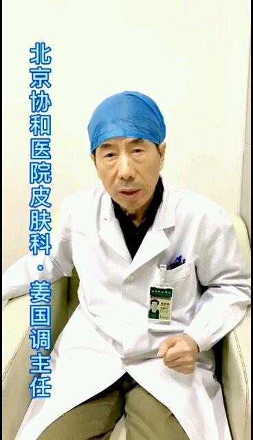 太田痣的诊断(2)