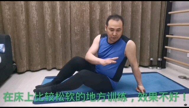 #快影 A1初级版死虫子训练,对腰椎间盘突出,腰椎劳损,缓解腰背部疼痛非常有效!
