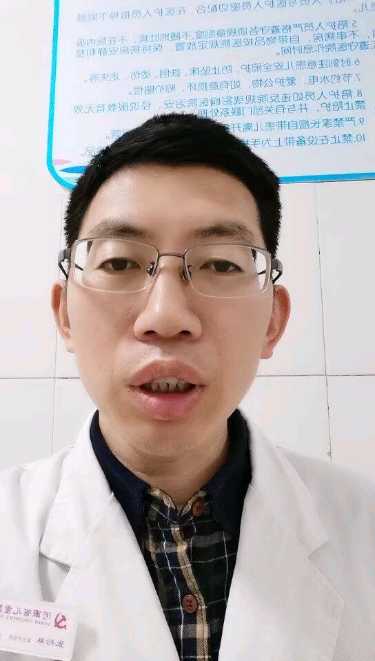 如何洗鼻子?治疗鼻炎鼻窦炎很重要!!!