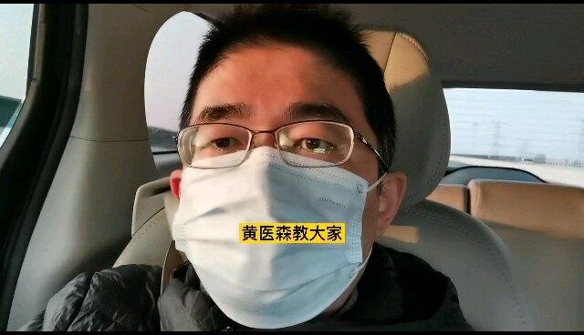 孩子咳嗽伴有哪些症状,要怀疑有肺炎