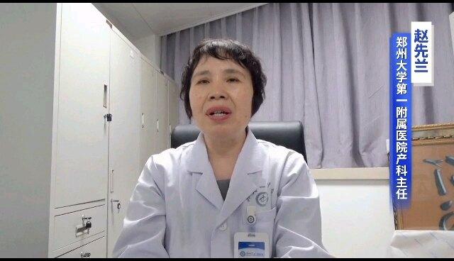 什么是凶险性前置胎盘?