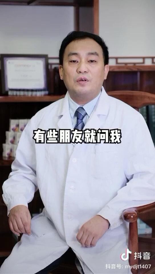 荨麻疹患者能不能吃海鲜