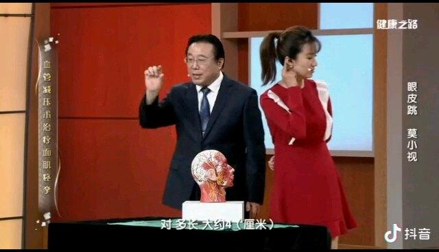 北京大学人民医院神经外科刘如恩教授央视健康之路讲解面肌痉挛的治疗