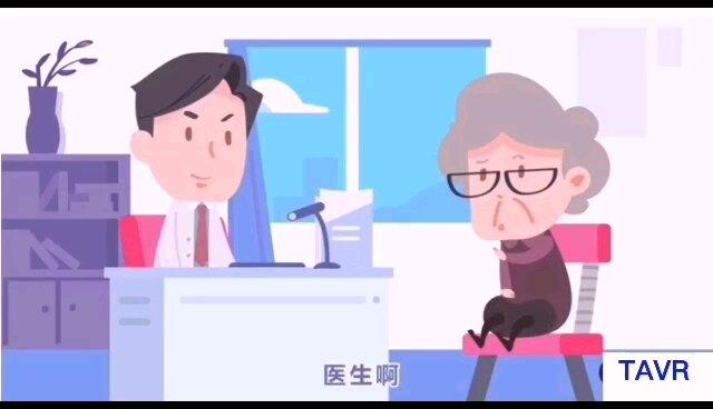主动脉瓣狭窄病因及症状动画视频