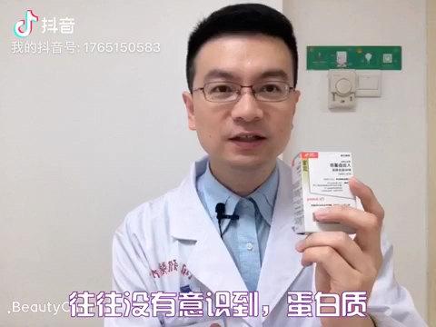 慢阻肺COPD肺气肿健康饮食原则五